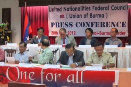 UNFC TO FADE AWAY: How will the government handle the FPNCC